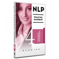 НЛП видео учебник....